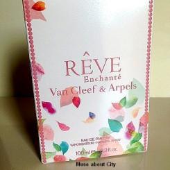 Rêve_Enchanté_Van_Cleef_&_Arpels_01