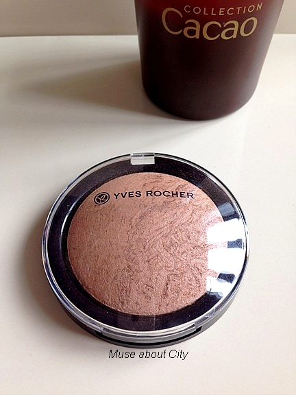 Muse about city blog archive yves rocher la jolie for Miroir yves rocher
