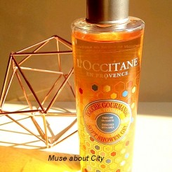L'Occitane-en-Provence-Douche-Gourmande-Miel-Fondant-1